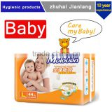 elastic ears and size and prices baby diaper for adult