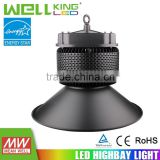 Hot sale 50W/80W/120W/150W/200W LED High Bay Light