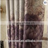 Exquisite floral jacquard curtain fabric, 100% shade and heat protection, flame retardant, textile factory