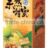 Green Tea Plum, Good for Weight Loss, Best Choice for Christmas Gift Box