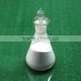 China Top Quality Triclabendazole (CAS 68786-66-3)