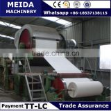 Model 1760 toilet paper making machine price to recycle waste paper Whatsapp +8618537138115