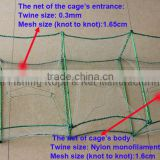 Manufacture crab crayfish trap cage with 29 sections