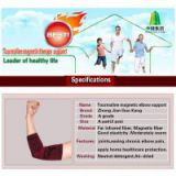 Sport  magnetic fiber elbow support
