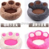 2108 New Hot sale colorful warm dog bed cat bed