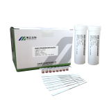 4 in 1 Beta-Lactam+Tetracycline +Streptomycin+Chloramphenicol Rapid Test