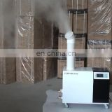 Guangzhou Factory Selling Electric Humidifier 3Kg/H Ocean Mist Industrial Ultrasonic Humidifier