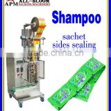 Automatic cream/shampoo/body lotion sides sealing sachet packaging machine