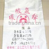china factory polypropylene bags for food ingredients, fertilizers, powdered chemicals and granules