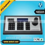 IP Controller Network Keyboard Controller with 4D joystick for Controlling speed dome Camera IP PTZ joystick controller