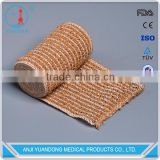 YD hot selling skin color cotton yarn health&amp bandage                                                                         Quality Choice                                                     Most Popular