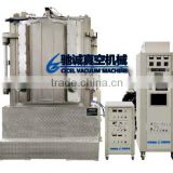 Glass mosaic plating machine/Glass mosaic coating equipment/vacuum coating equipment/painting machine