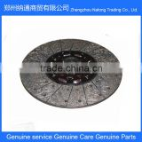 Luxury Coach Clutch Parts 430A53 Yutong Clutch Disc Bus Clutch Plate
