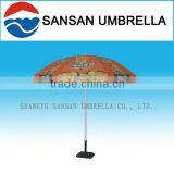 240CM cafe umbrella