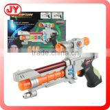 Boys play toy electric shock gun toy with vibration & flash light