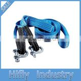HF-004 Nylon Tow Rope Car Tow Rope Tow Rope 3T High Quality Strong Mini Emergency Tool Car Tow Rope
