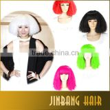Colorful Synthetic Lady Gaga Lace Cosplay Wig White Color Short Straight Pop Star Wig For Night Club