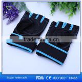 China Alibaba Microfiber Cloth Free Latex Neoprene Men Women Training Gloves, Fitness Gloves,Weight Gloves