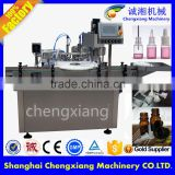 Trade assurance full automatic bottle filler essential oils,essential oil filling machine