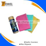 High quality absorber chamois car clean cloth