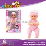 New toys battery operated toy voice recording doll baby for baby play toy
