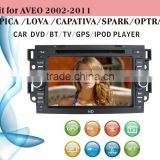 2 din car dvd player tv antenna fit for Chevrolet Aveo 2002 - 2011 Epica Lova Captiva with radio bluetooth gps tv