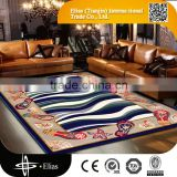 Modern Design Tianjin Bamboo Silk Carpet