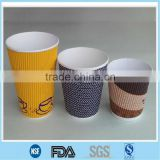Wave ripple paper coffee cup / customized logo straight ripple cups / black straight wave ripple paper cups