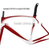 Inquiry About Dengfu full carbon road bicycle frame FM098,Finish: glossy/matt/customized color