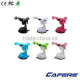 Silicone base big bird mouth single hand operate Mobile phone holder mount