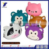 monkey and heart cute children/kids wallet funny coin purse/case/pouch/bag                                                                         Quality Choice