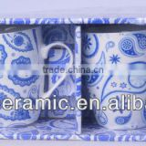 Gift Packing Blue and White Coffee/Tea Mugs Liling Yonghe Ceramic Factory