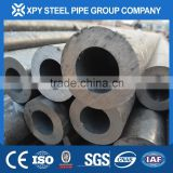 GAS CYLINDER STEEL PIPES
