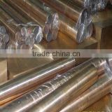 CuAl5 (Maker)Aluminium bronze rods ,0.15mm to 10mm dia Bronze Bar cooper rod/copper bar/brass rod factory price