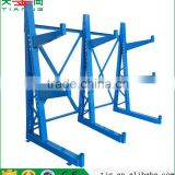 Warehouse Single Cantilever Steel Racking