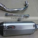 SCOOTER EXHAUST SILENCER FITS PIAGGIO FLY 50
