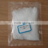Supply MAP fertilizer 12-61-0,Monoammonium phosphate for fertilizer