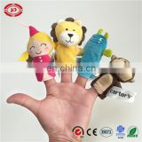 Finger puppet four piece a set funny game baby Learning toy