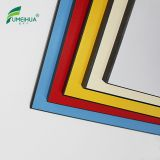 Shenzhen Fumeihua Decorative Materials Co.,ltd