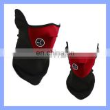 Unisex Multifunctional Motorcyclists Cyclists Winter Face Mask