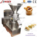 Industrial Tomato Paste Making Cocoa Bean Grinder Chilli Grinding Peanut Butter Machine Colloid Mill Machine