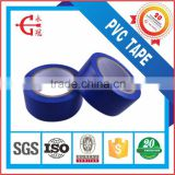 YG TAPE Brand 2015 hot sale product!PVC material duct tape/pvc pipe tape/pvc wrapping tape