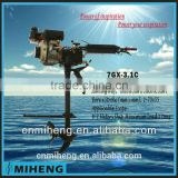 7GX-3.1C MIHENG wholesale electric outboard engine(4HP-20HP)