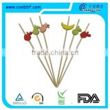 Bamboo stick with fruit ornamental