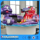 popular battery bumper boat with good quality, laser shooting bumper boat, electric boat, Octopus Spalsh Battle Boat