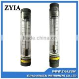 LZM-25G acrylic tube type flow meter for water                                                                         Quality Choice