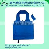foldable nylon shopping bag nylon bag magic nylon bag small bag new design foldable nylon shopping bag nylon fabric bag