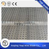 alibaba speaker grille covers ss wire mesh perforated metal mesh