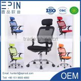 EPIN 2015 hot sale new design plastic mesh chair
