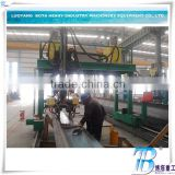 SAW H-beam Gantry Welding Machine Mig-250